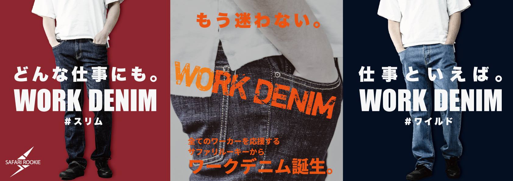 work_category